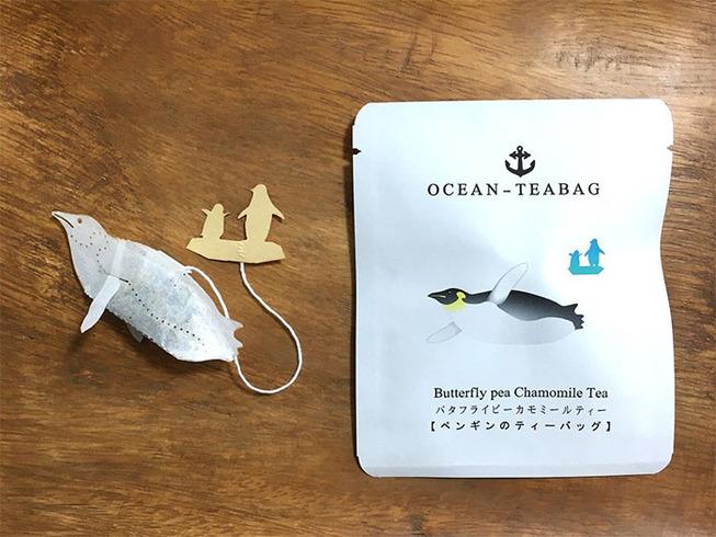 squid-octopus-ocean-teabags-japan-13-5d089d7d16a3a__700