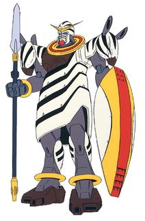 GF13-020NK_Zebra_Gundam_Front