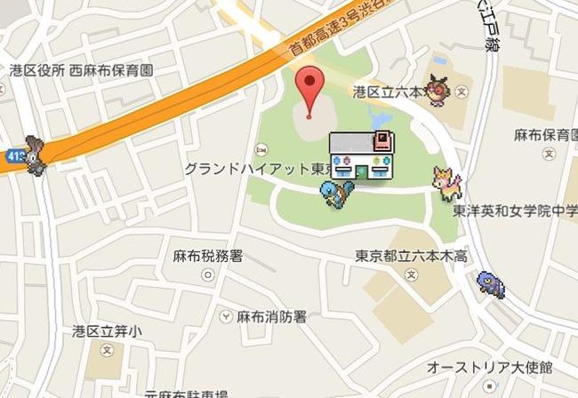 Screenshot_2014-04-01-10-13-28
