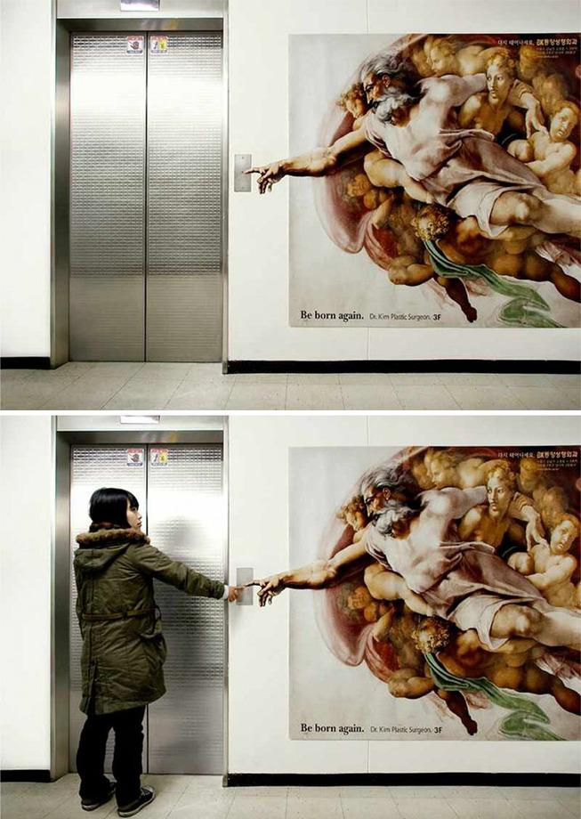 creative-elevators-5ae81b0ca7d37__700