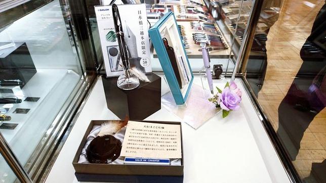 07 - Sailor039s two Mitsukoshi exclusives