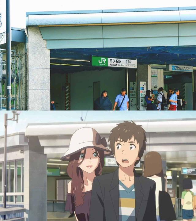 yotsuya-station