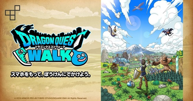 01345590015682599111244_Dragon_Quest_Walk_main