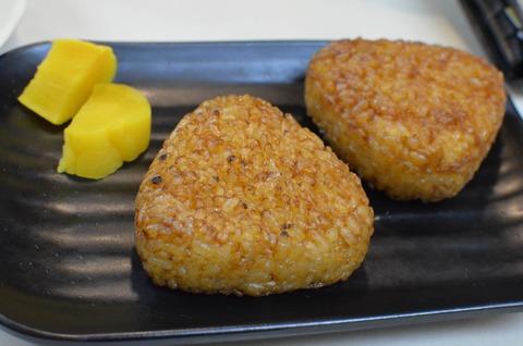 17 - Griled Onigiri rice balls