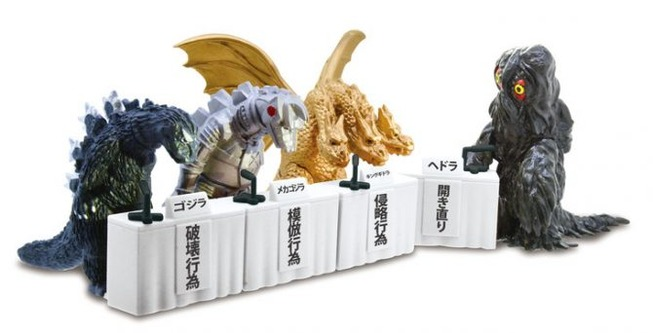 toho-kaiju-appologizing-1-670x342