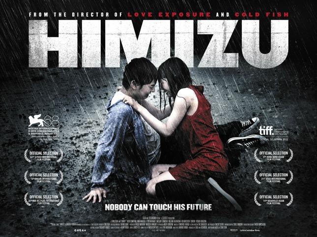 himizu-poster-main