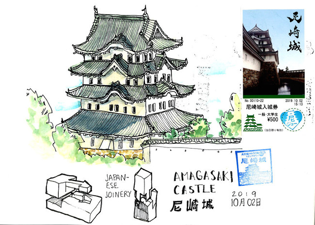 japansketch11-5dc021165f500__880