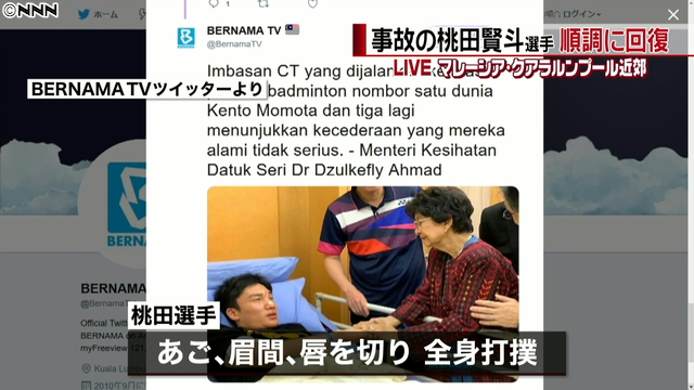 NEWS24_465741