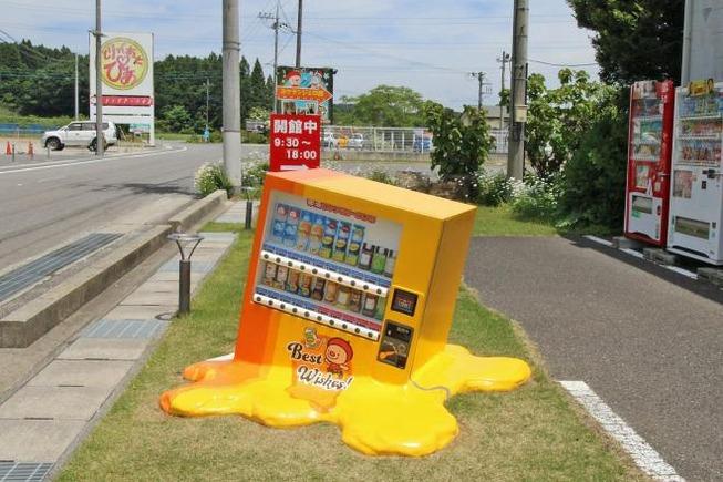 海外メディアも日本の猛暑に同情「無慈悲な暑さが続いている」