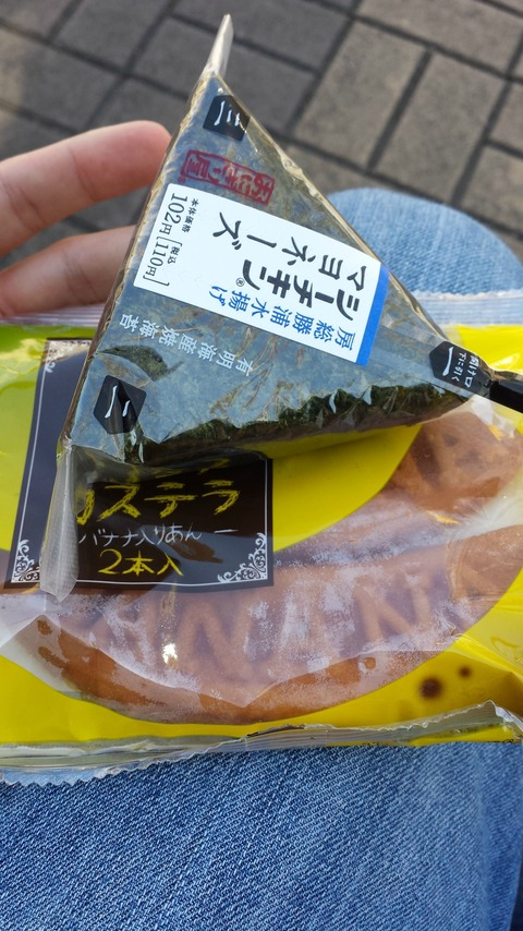 08 - Convenience store breakfast