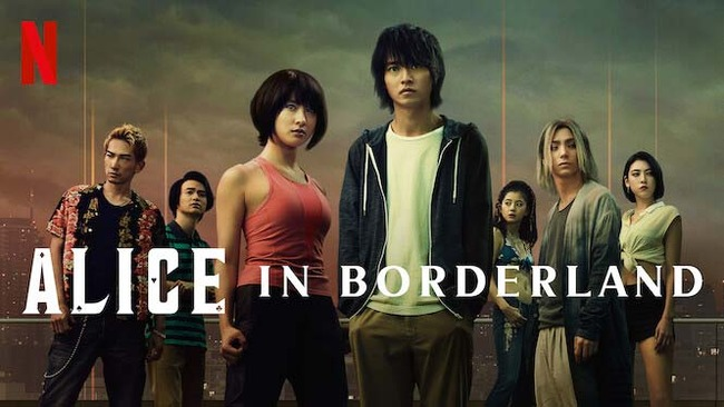 alice-in-borderland-netflix