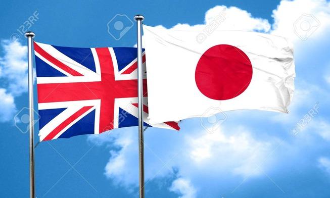 58056802-イギリスの旗日本国旗、3-d-レンダリング
