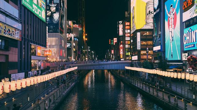 24 - Osaka - Dotonbori