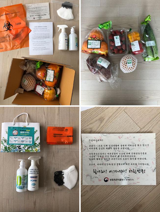 interesting-south-korea-206-612654f237381__700