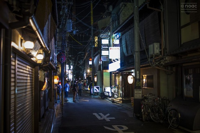 streets-of-kyoto---gion_20909893476_o