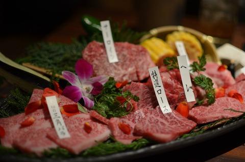 08 - Matsusaka wagyu beef - different cuts
