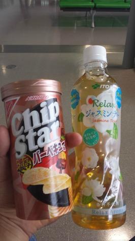 30 - BBQ Chips - Pringle version