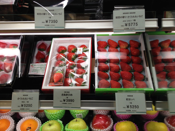 26 - Some extremely good-looking strawberries