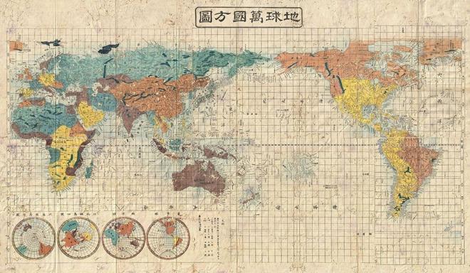 Japanese World Map (1853)