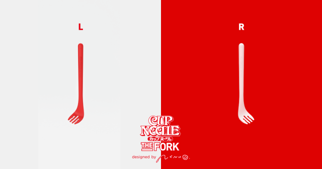 cup-noodle-fork1
