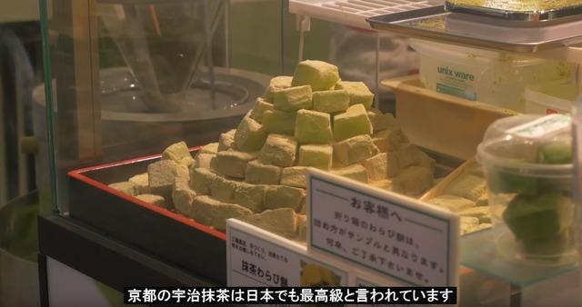 京都 錦市場 海外の反応