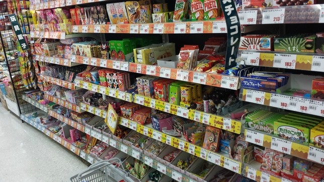 19 - Grocery Sweets Aisle