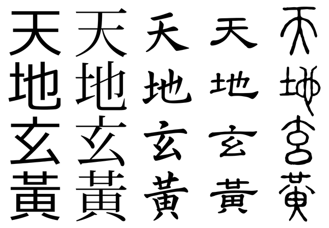 1492225733048 (1)