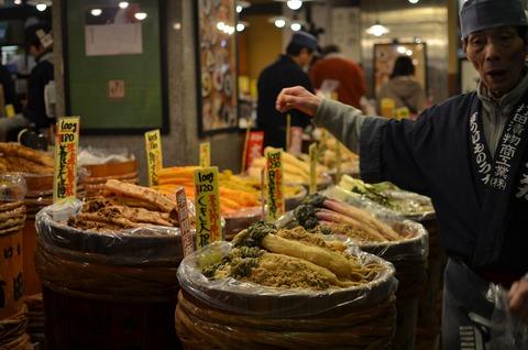 01 - Kyoto039s Nishiki Markets