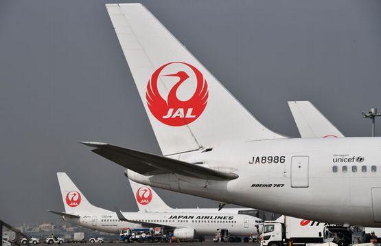 181112_0019_jal_logo-720