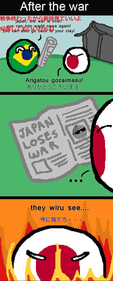 日本ブラジル移住歴史