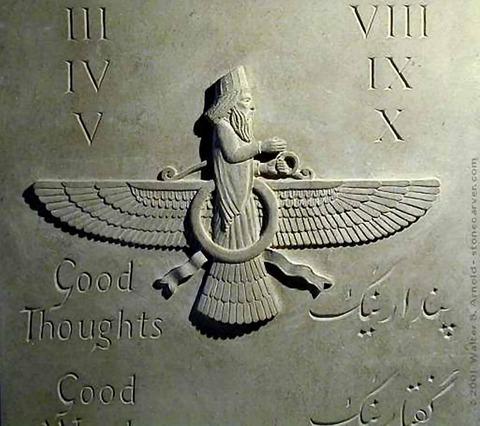 zoroastrianism04