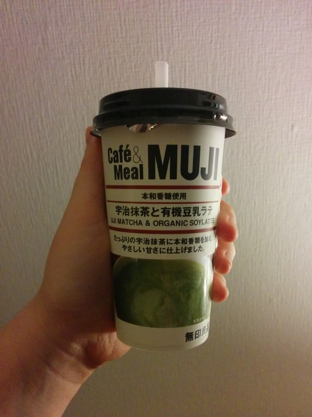 01 - Drink from Family Mart