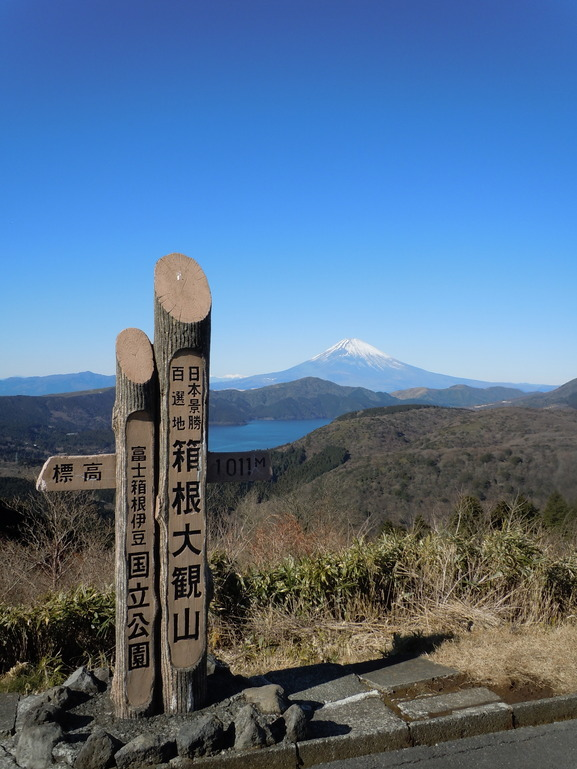 32 - bonus beautiful day to see Fuji