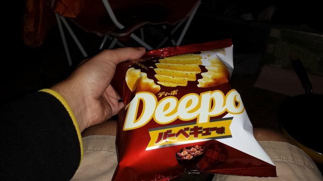 29 - BBQ Chips