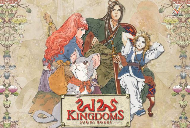 the-twelve-kingdoms-featured