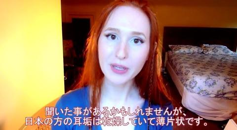 日本人 体臭 少ない 海外 欧米