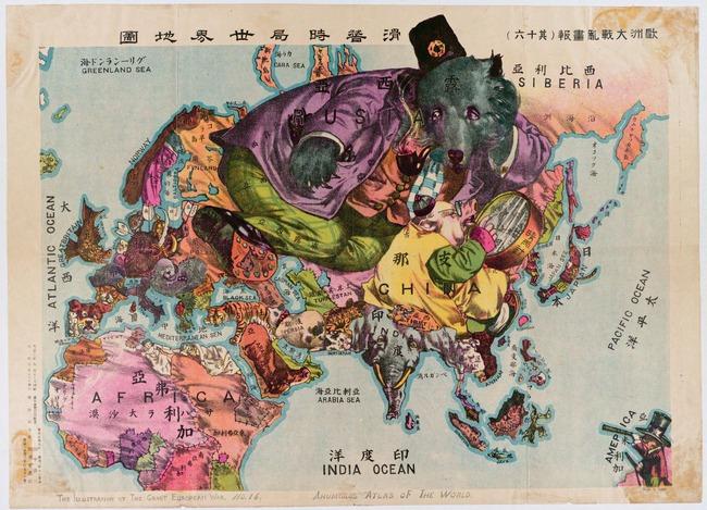 World_around_1900
