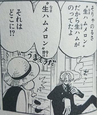 sanji003_2