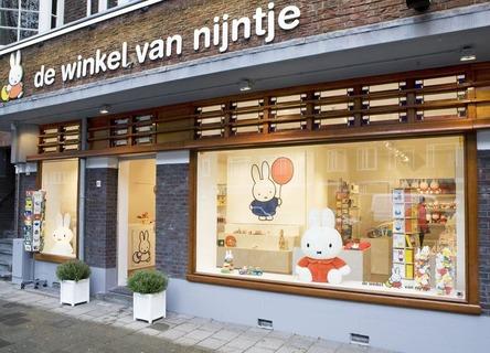 Winkel_van_nijntje_amsterdam (1)