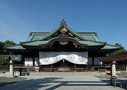 250px-Yasukuni_Shrine_201005