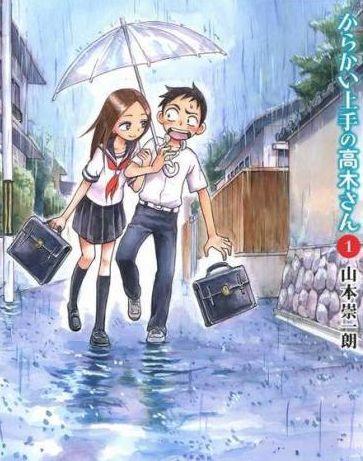 karakai-jouzu-no-takagi-san-6958477