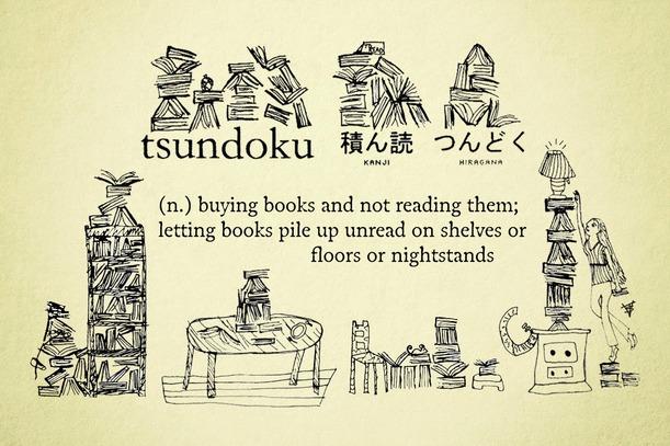 tsundoku (2)