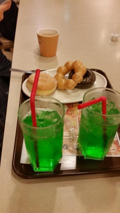 14 - Melon Soda
