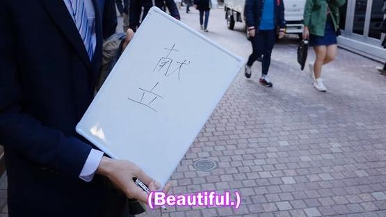 日本人 漢字は書けるのか 海外の反応