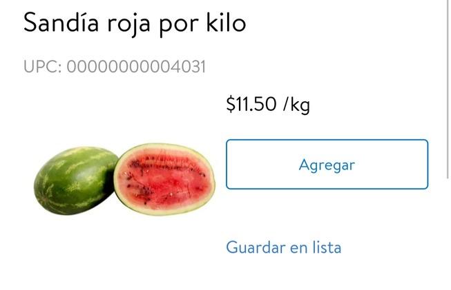 1595894960882