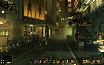 deus-ex-human-revolution-screenshots-oxcgn-54