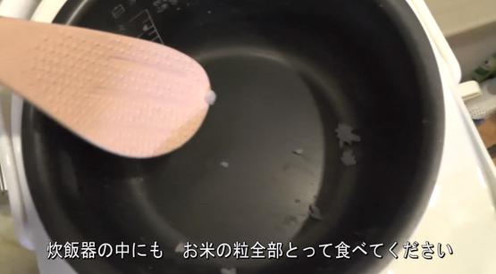 海外の反応 もったいない精神 米を1粒残さず食べる文化