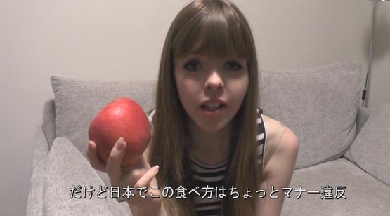 カナダ人「日本人が果物の皮むいて食べててワロタwそんなに農薬と放射能が凄いの?」