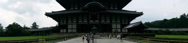 25 - Nara -Tdai-ji