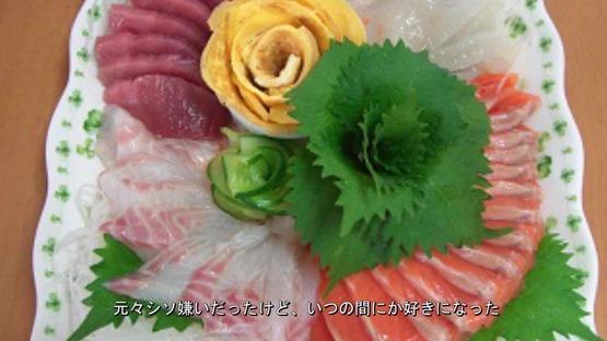 日本の野菜事情 海外の反応 (18)